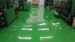 さいたま市の工場、エポキシ系厚膜、塗床工事完了写真