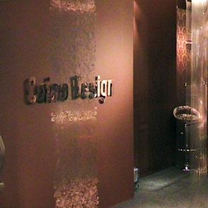 caino-design-100%-design-fair-2011