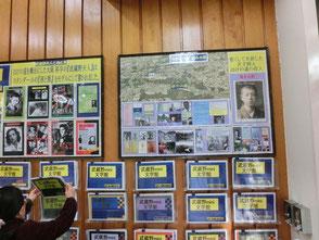 スタンプを押してサービスセンターの中に入ると、武蔵野文学館というコーナーがあり、武蔵野やハケに関係する小説や映画などの資料がたくさん設置されていました。思わぬ出会いです