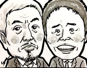 手描きのモノクロ似顔絵 ダウンタウン 松本人志 浜田雅功