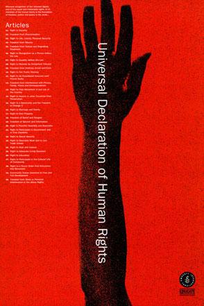 Declaración Universal de los Derechos Humanos - Pentagram.