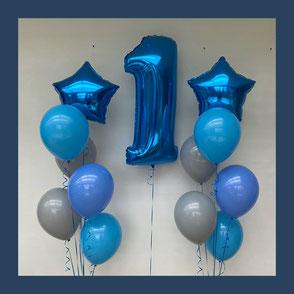 Ballons latex hélium