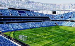 Nizhny Novgorod Stadium - Russia 2018 worldcup rusia world cup football soccer futbol futebol estadio stadion arena