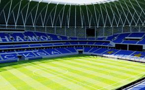 VTB Arena - Moscow russia 2018 world cup worldcup football soccer futbol mundial arena estadio stadium stadion