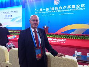 Kurt Karst beim BRF-Gipfel in Beijing (14.5.2017)