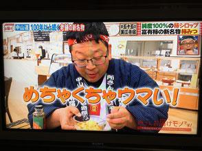 柿シロップ