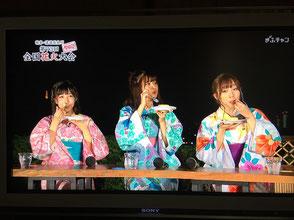 SKE48のメンバーが柿ー田を試食