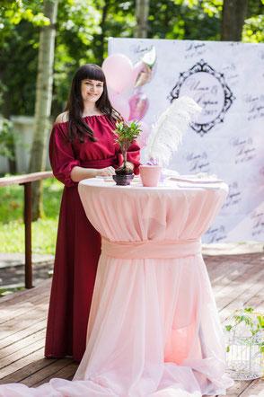 Церемониймейстер Наталия Ивашева