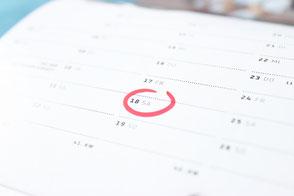 eine Seite aus einem Kalender