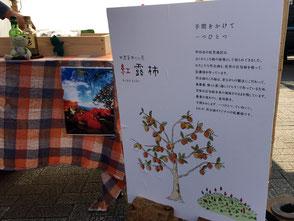 然企画、代表の荻原哲也さん。右下に見えるのは、赤色が美しいクリムゾンクローバー。 空気中の窒素を取り込んで土に供給している。