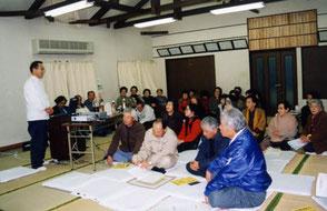 栄町公民館での説明会