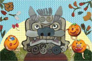 JAおちいまばりの1月のカレンダー。内容は菊間瓦とみかん