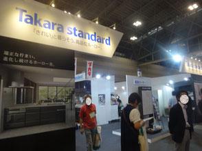 Takara standard ブース