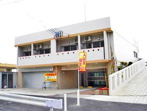沖縄|不動産|那覇市国場
