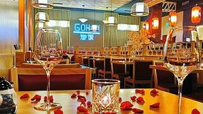 Japanisches Restaurant Konstanz