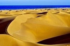 Last Minute Angebote nach Gran Canaria