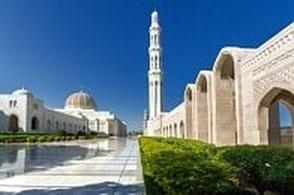 Last Minute Angebote in den Oman