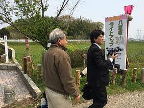 中日新聞石井通信局長の取材を受ける木村会長