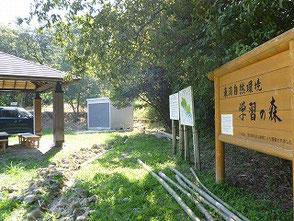 学習の森のあずまや近くに移設した倉庫