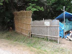 作業場に移設した仕切り塀(左側)