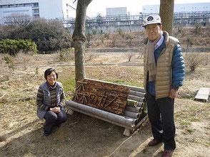 森のカフェで久米さんと西尾さんの記念撮影