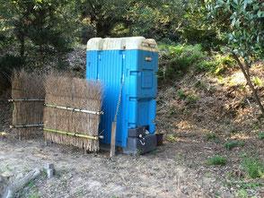 移設したトイレの周りに竹の目隠しができました!