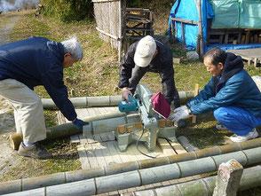 竹の裁断作業
