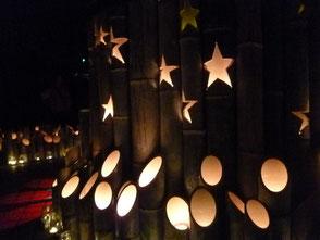 竹に星を彫って夜空をイメージ