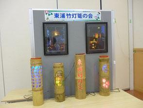東浦竹灯篭の会の展示会場入口