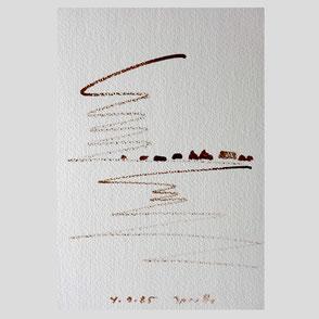 Eduard Bargheer - Wolken, Häuser und Wiese