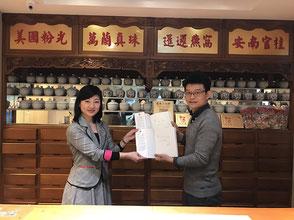 台湾 京禾中医医院を訪問