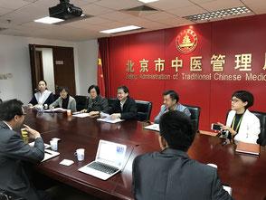 中国 中医管理局を訪問