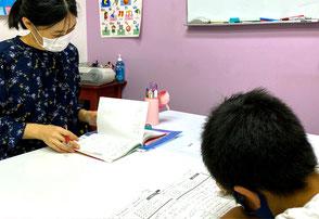 富雄・生駒のポイントクリア英語教室 中高生クラス