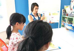 富雄・生駒のポイントクリア英語教室 プライマリークラス
