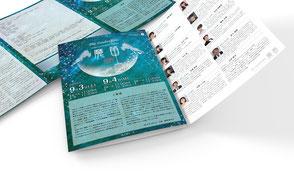 オペラ魔笛のチラシチケットプログラムデザイン制作
