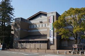 会場:宿毛市立宿毛歴史館