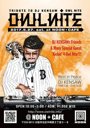 dj kensaw, owl night, 梟観光, sta,noon,