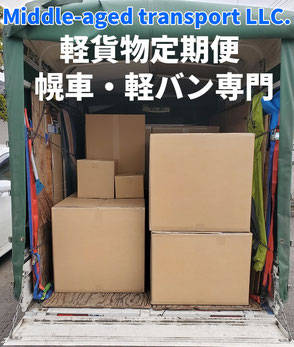 ダンボール7箱