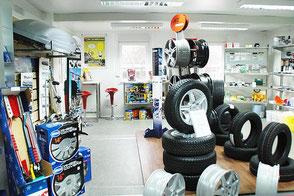 Unser Shop für KFZ-Ersatzteile, Tuning-Teile und Reifen