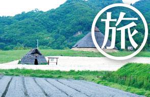 淡路島の観光へリンクします