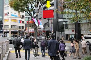 渋谷区道玄坂上 ストークビル