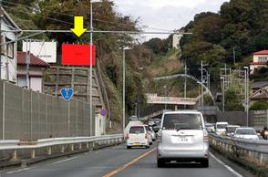 国道1号線「八坂神社前」交差点 壁面看板