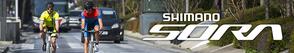 SORA(R3000シリーズ)9速