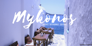 ofpenguinsandelephants of penguins & elephants blog travel  Mykonos Greece Travel Guide Mykonos