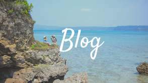 blog 日々の暮らしやお仕事を綴ります