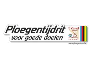 Van Bun Communicatie & Vormgeving - Grafisch ontwerp - Lommel - Logo - Ploegentijdrit voor goede doelen
