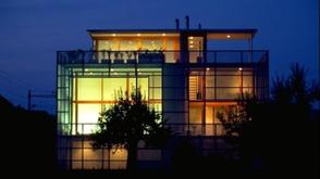 Fassade Metallbau