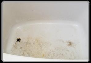 沖縄|ハウスクリーニング|浴槽