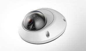 ROSHO Digitale IP Domekamera DBD 150161 für Innenraumüberwachung DIRECS
