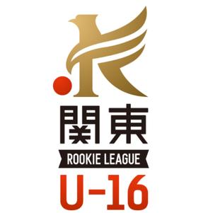 関東ルーキーリーグ